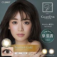CalmeD'or キャレムドールワンデー V(ヴィー) 20枚入 【ブラッシュゴールド】 -1.25