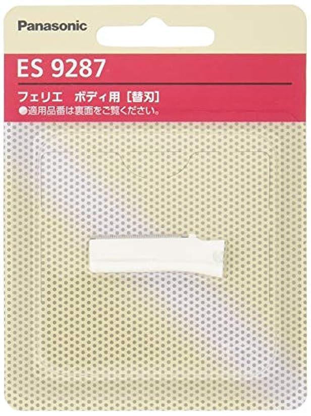 アルファベット順に沿って絡まるパナソニック 替刃 フェリエ ボディ用 ES9287