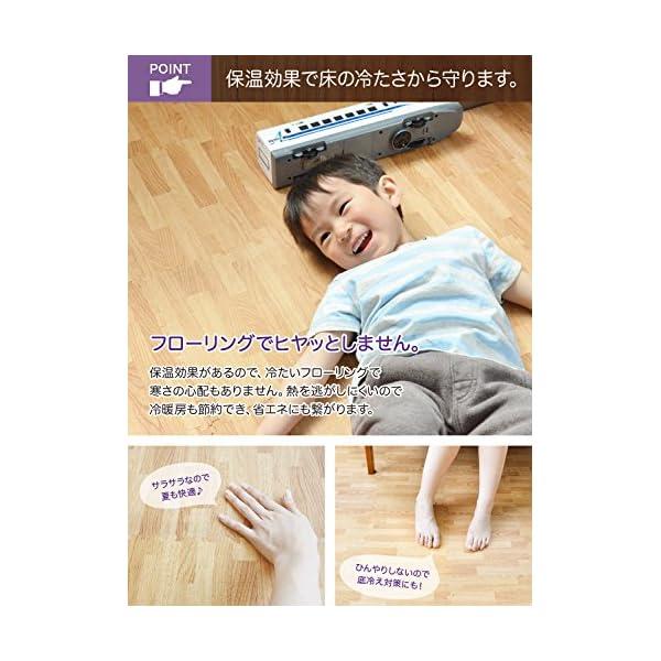 CBジャパン ジョイントマット 木目調 30×...の紹介画像6