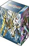 ブシロードデッキホルダーコレクションV2 Vol.570 フューチャーカード バディファイト 『ガルガ』