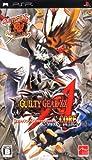 ギルティギア イグゼクス アクセントコア プラス - PSP