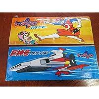 イーグルトイ 駄菓子屋 タツノコプロ ヤットデタマン 巨神号 ソフトグライダー 正規品  当時物