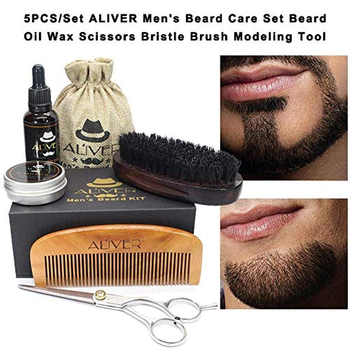 近代化コマースまつげ5セット1セットひげケア用男性セットひげオイルワックスはさみ毛ブラシモデリングツールギフト用お友達新年
