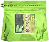 宮崎県産パパイヤ茶20包
