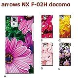 arrows NX F-02H (フラワー02) D [C020003_04] フラワー 花柄 自然 季節 アローズ スマホ ケース docomo