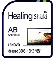 Healingshield スキンシール液晶保護フィルム Eye Protection Anti UV Blue Ray Film for Lenovo Laptop Ideapad 320S-13IKB