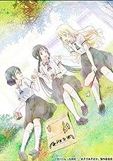 「あそびあそばせ」第7巻限定版にオリジナルアニメDVDが同梱