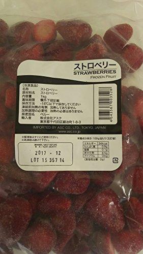 アスク ストロベリー 丸 1kg×10P 業務用 トロピカルマリア イチゴ いちご