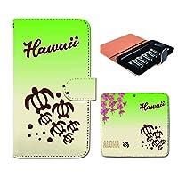 (ティアラ) Tiara プルームテック ケース ploom tech 専用 手帳型 カバー HAWAII ホヌ 亀 ハワイ 海 守り神 DP183020000003 ハワイ 本体 充電器 たばこ カプセル 全部 収納 禁煙