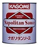 カゴメ ナポリタンソース 840g