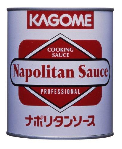 ナポリタンソース 2号缶 840g