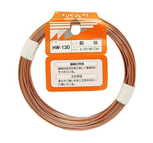 WAKI 銅線 HW-130 #16×約10m