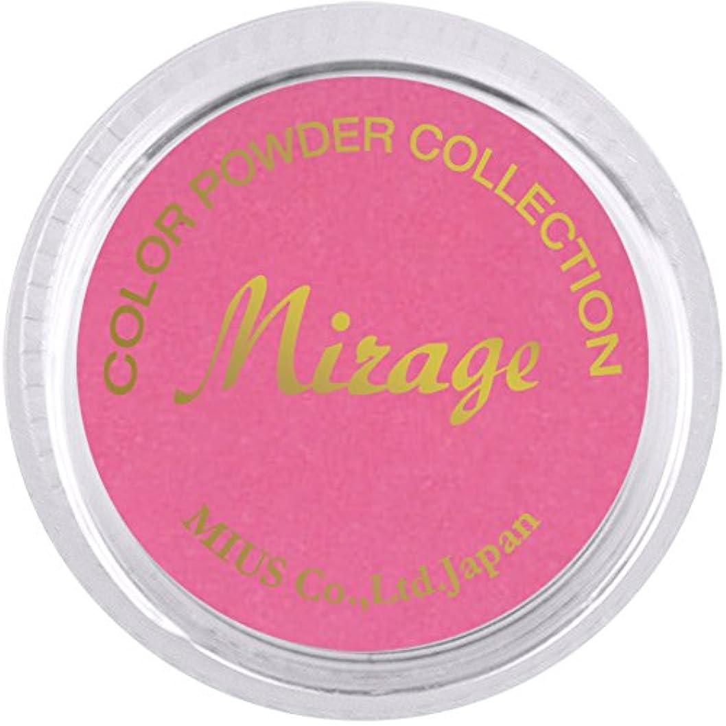 フランクワースリーメーター霊ミラージュ カラーパウダー N/WPG-7  7g  アクリルパウダー ピンクのグラデーションカラー