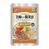 UAA食品美味しい防災食 肉じゃが50食【非常食、常温で5年~5年7ケ月の長期保存!】