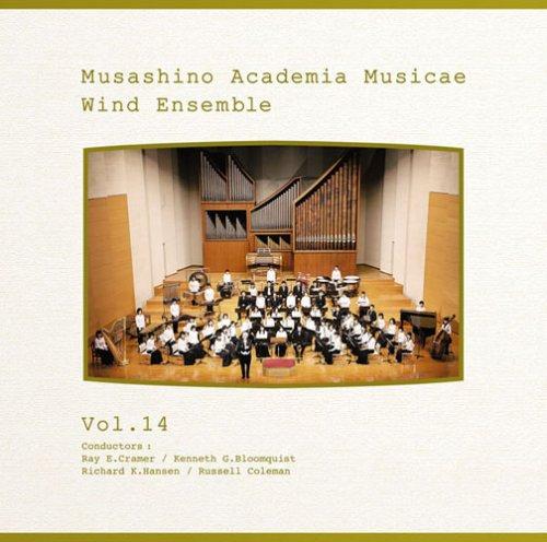武蔵野音楽大学ウィンドアンサンブル Vol.14