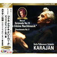 モーツァルト : (アイネ・クライネ・ナハトムジーク) ディヴェルティメント第17番 カラヤン指揮 ベルリン・フィルハーモニー管弦楽団 EJS-1014