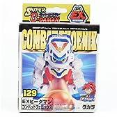 スーパービーダマン 129 EXビーダマン コンバットフェニックス