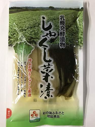【埼玉県特産】しゃくし菜漬180g × 2パック