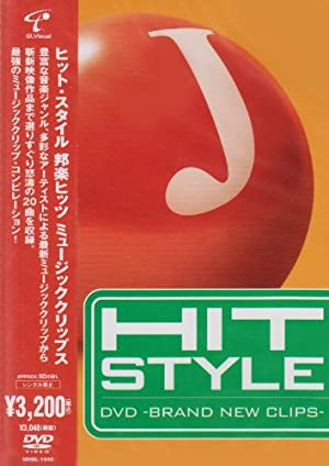 HIT STYLE DVD~BRAND NEW CLIPS~