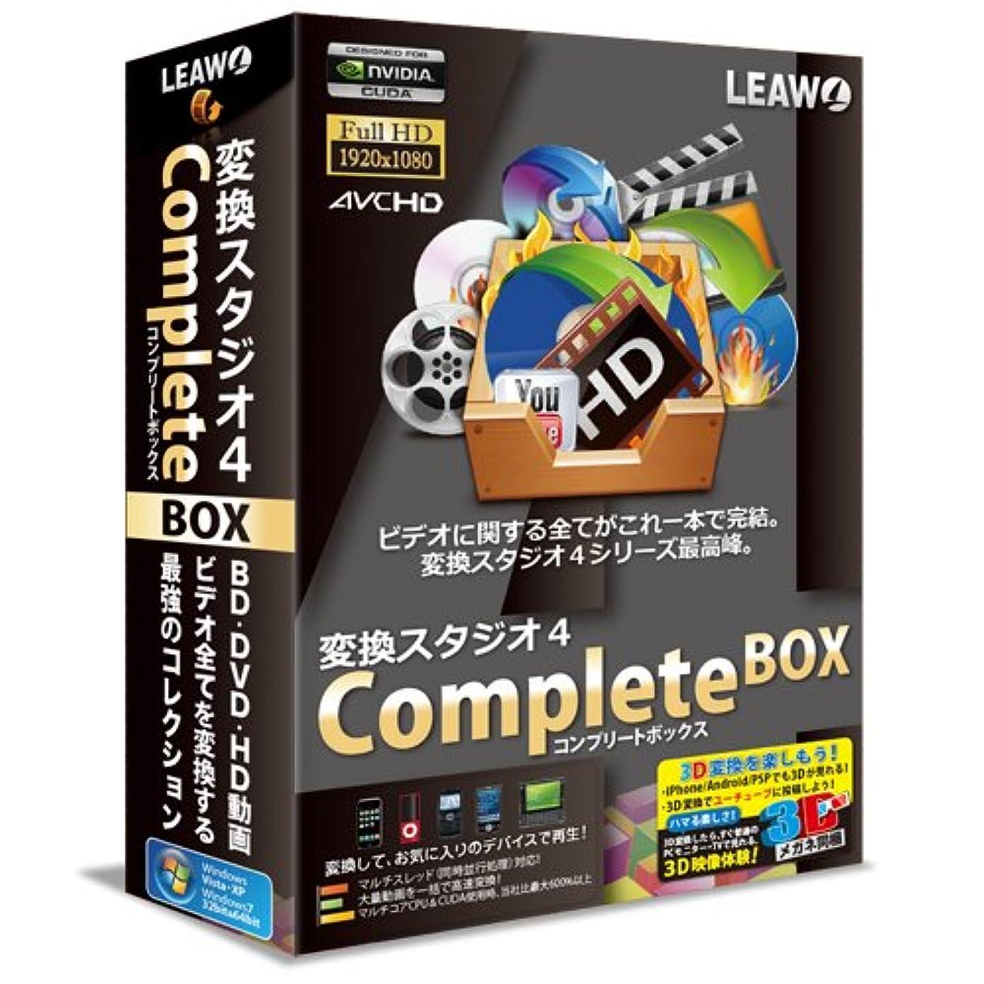 寛容失アミューズメント変換スタジオ 4 Complete BOX with 3Dメガネ