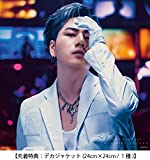 【Amazon.co.jp限定】Who Are You?(CD+Blu-ray Disc)(デカジャケ付)
