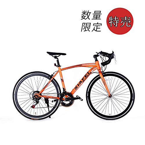 HK martロードバイク700C スポーツバイク シマノ14段変速 2箇所ブレーキシステム搭載 LEDライト付き 超軽量高炭素鋼フレーム自転車 PL保険加入 01