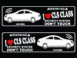 ベンツ CLS系 リメイクラブセキュリティステッカー