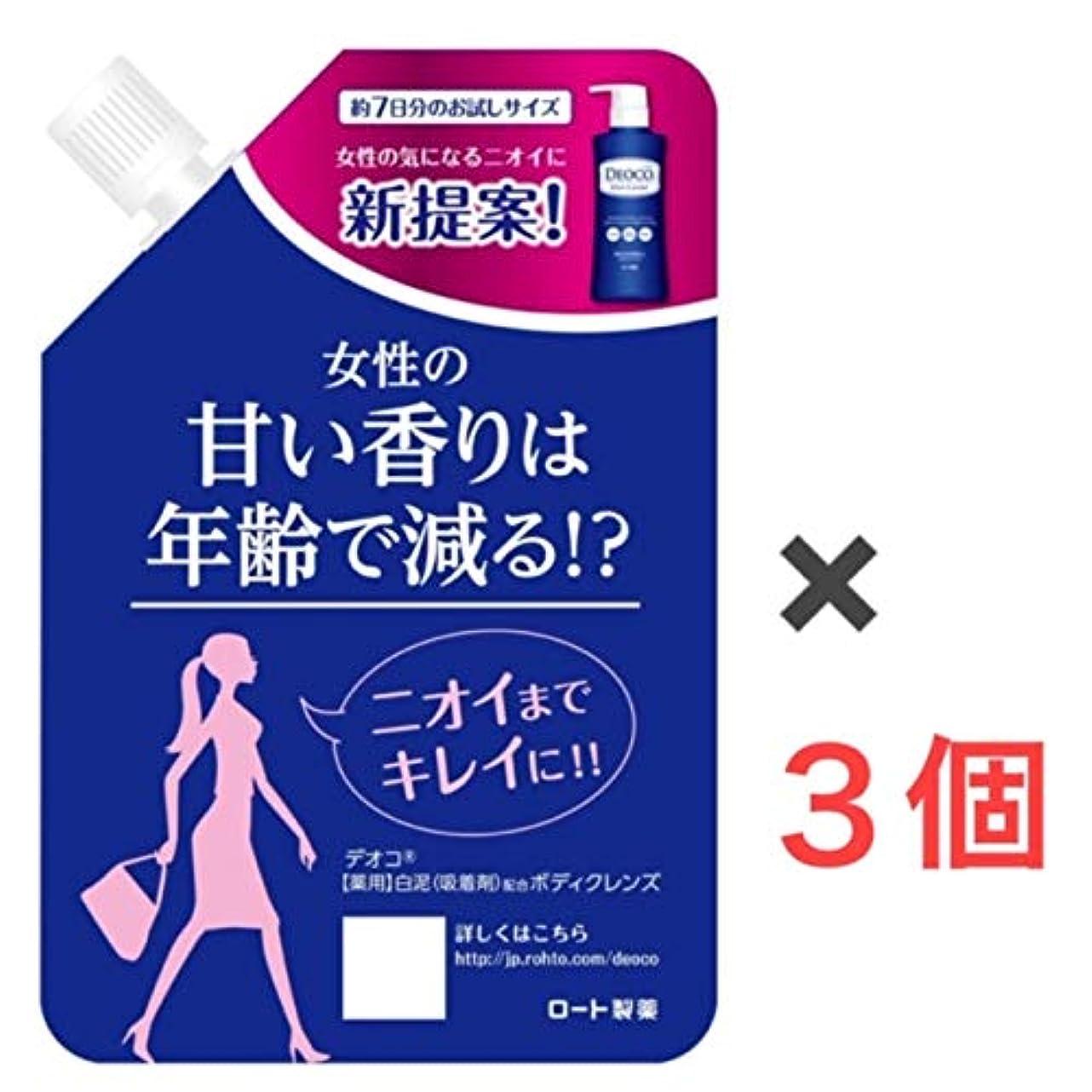 タッチ世界記録のギネスブック少数デオコ業務用デオドラント ディクレンズ おためし用 50mL 3袋