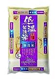 【精米】低温製法米 無洗米 北海道産 ゆめぴりか 5kg 平成28年産
