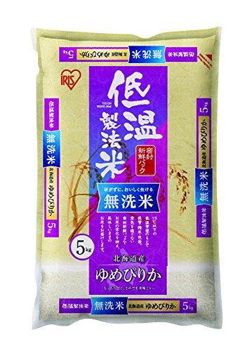 低温製法米 無洗米 北海道産 ゆめぴりか 5Kg