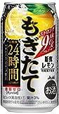 アサヒ もぎたて 新鮮レモン 缶 350ml×24本