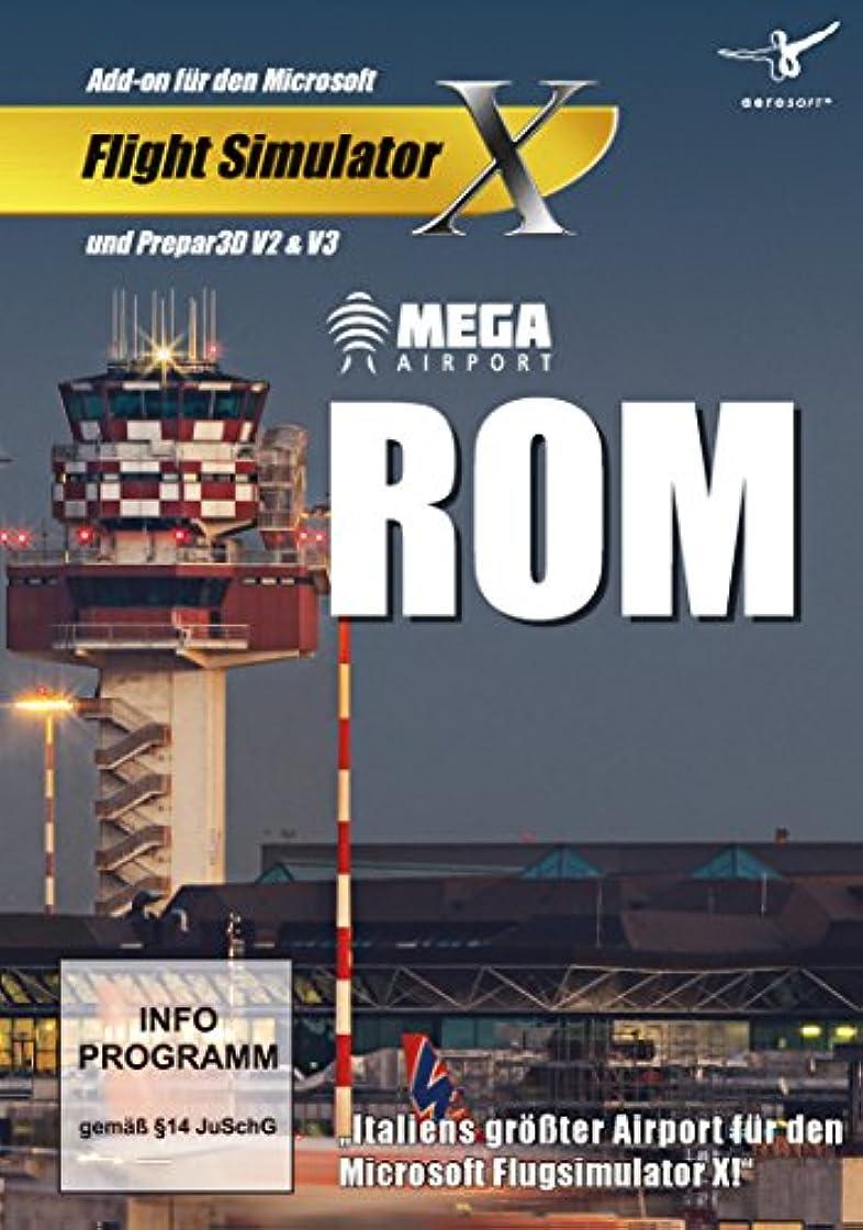 大いにポインタ桁AddOn FSX Mega Airport Rom