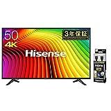 ハイセンス Hisense 50V型 4K対応液晶テレビ -外付けHDD録画対応(裏番組録画)/メーカー3年保証- 50A6100 (プレミアムHDMIケーブル(1.5m)付)