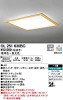 ODELIC(オーデリック) LEDシーリング 調光・調色タイプ LC-FREE Bluetooth対応 【適用畳数:~8畳】 OL251630BC