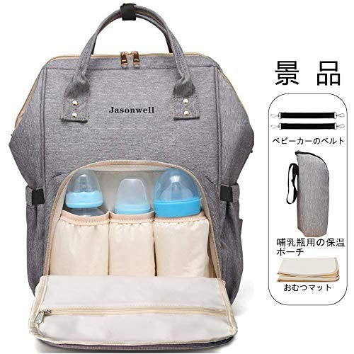 Jasonwellマザーズバッグママバッグリュックハンドバッグおしゃれ多機能大容量シンプル防水大容量軽量ベビ...