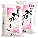 新米 【玄米】 新潟県産 ミルキークイーン 平成29年産 10kg(5kg×2袋)