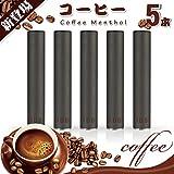 【新登場】プルームテック 互換 カートリッジ コーヒー 電子タバコ フレーバーカートリッジ 5個入り