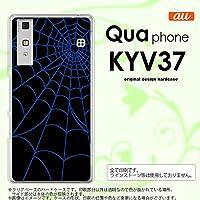 KYV37 スマホケース Qua phone KYV37 カバー キュア フォン 蜘蛛の巣A 青 nk-kyv37-933
