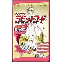 (まとめ買い)イースター うさぎ用フード 動物村 ラビットフード ミックス 2.5kg 【×3】