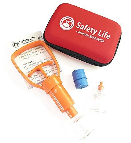 Safety Life(セーフティライフ) ポイズンリムーバ...