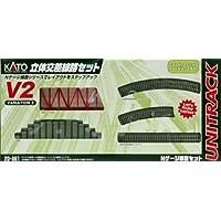KATO Nゲージ V2 立体交差線路セット 20-861 鉄道模型 レールセット