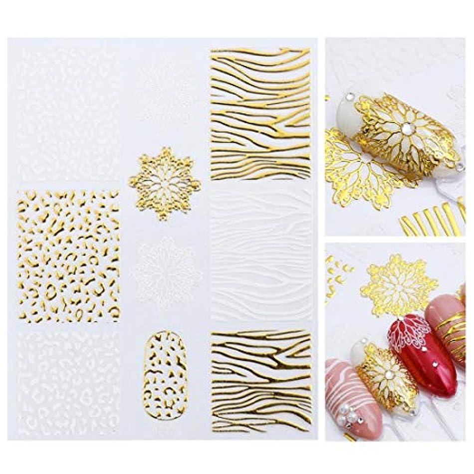 暖かくペンスより平らなSUKTI&XIAO ネイルステッカー 1Pcホログラフィックゴールドホワイトステッカー3Dネイルアートゴールデンホワイトメタリックフラワーネイル箔ネイルステッカー装飾、Bp236