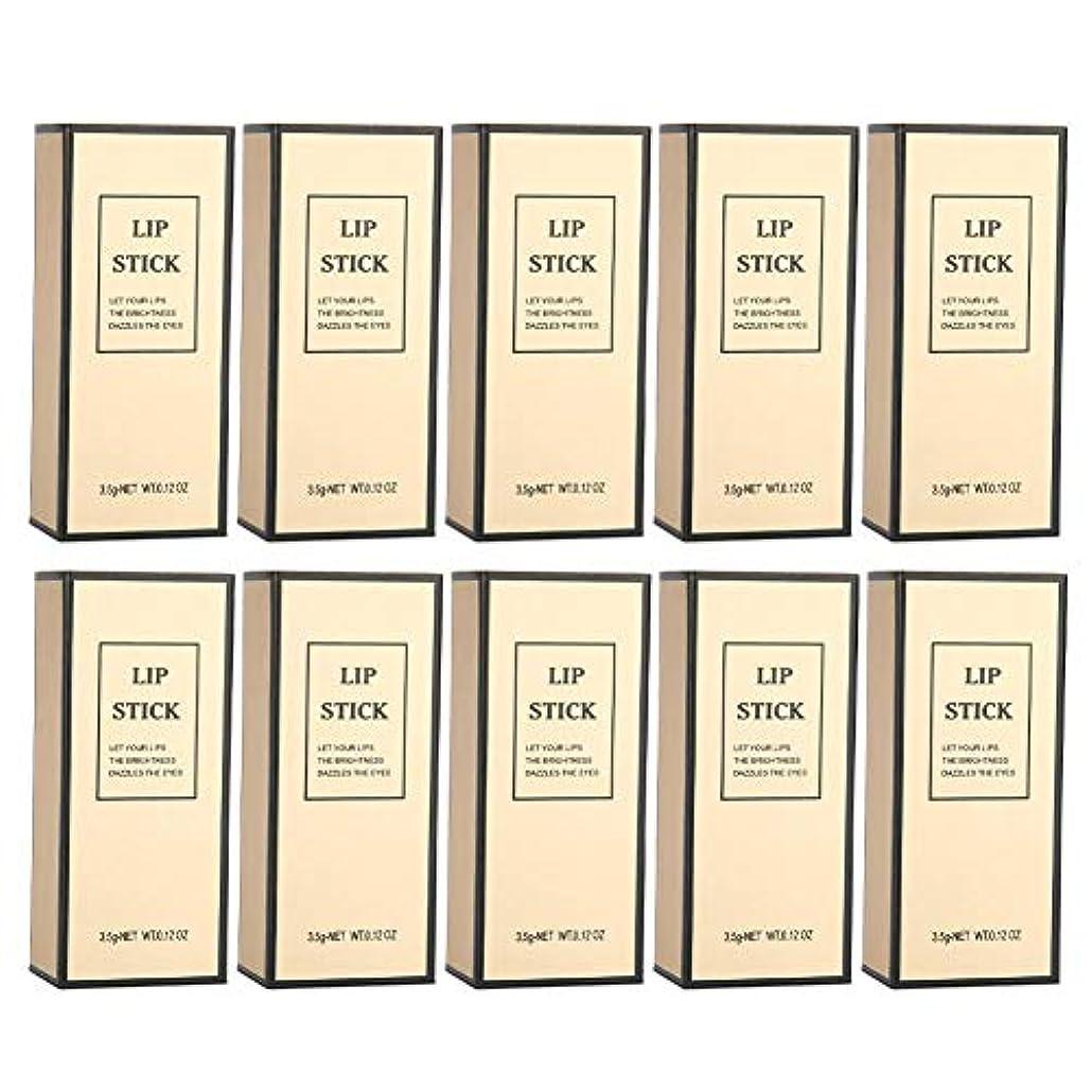 捕虜かみそり分岐する手作りDIY口紅包装ボックス-10個(04#)