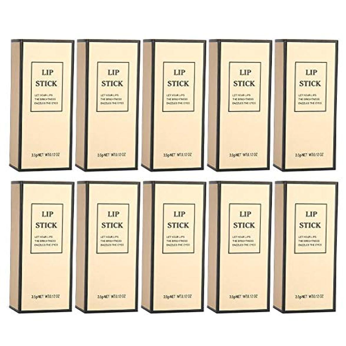 最小化するうんざり代替案手作りDIY口紅包装ボックス-10個(04#)
