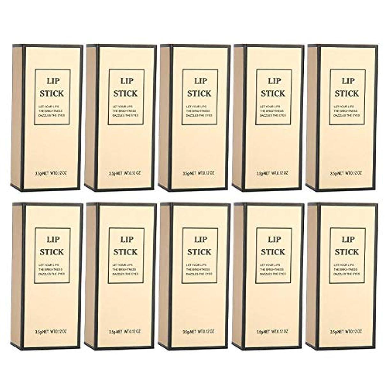 陰謀熟読するフォーム手作りDIY口紅包装ボックス-10個(04#)