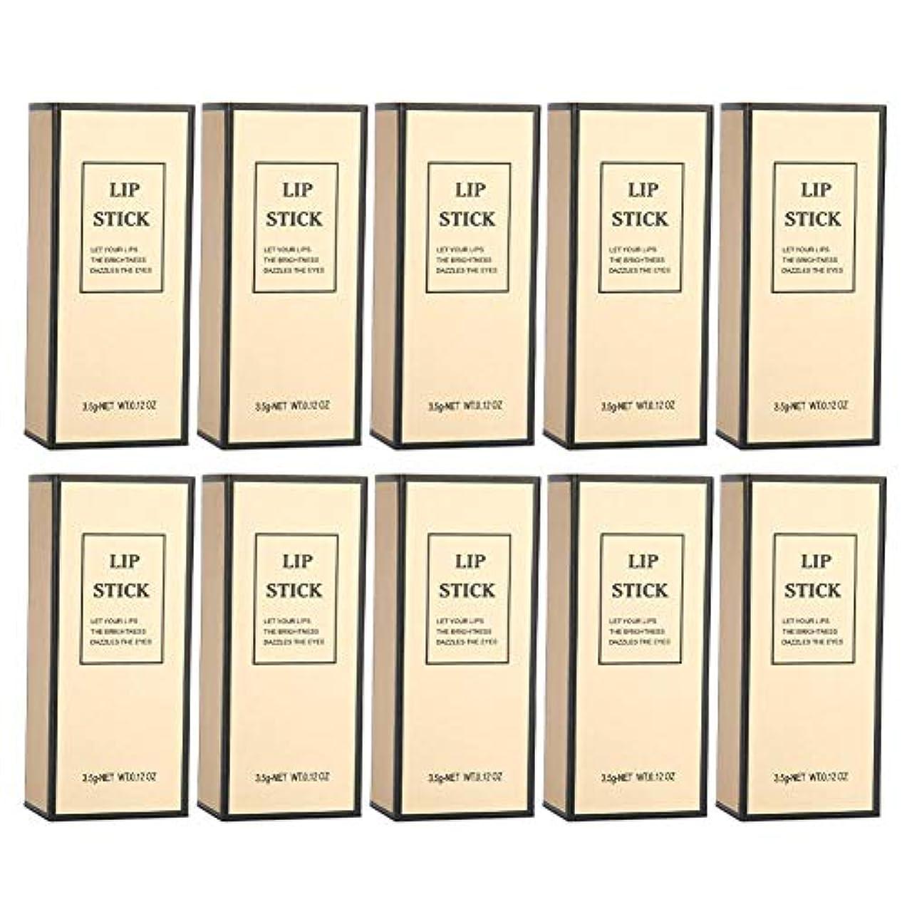 ほのかワークショップ弁護人手作りDIY口紅包装ボックス-10個(04#)