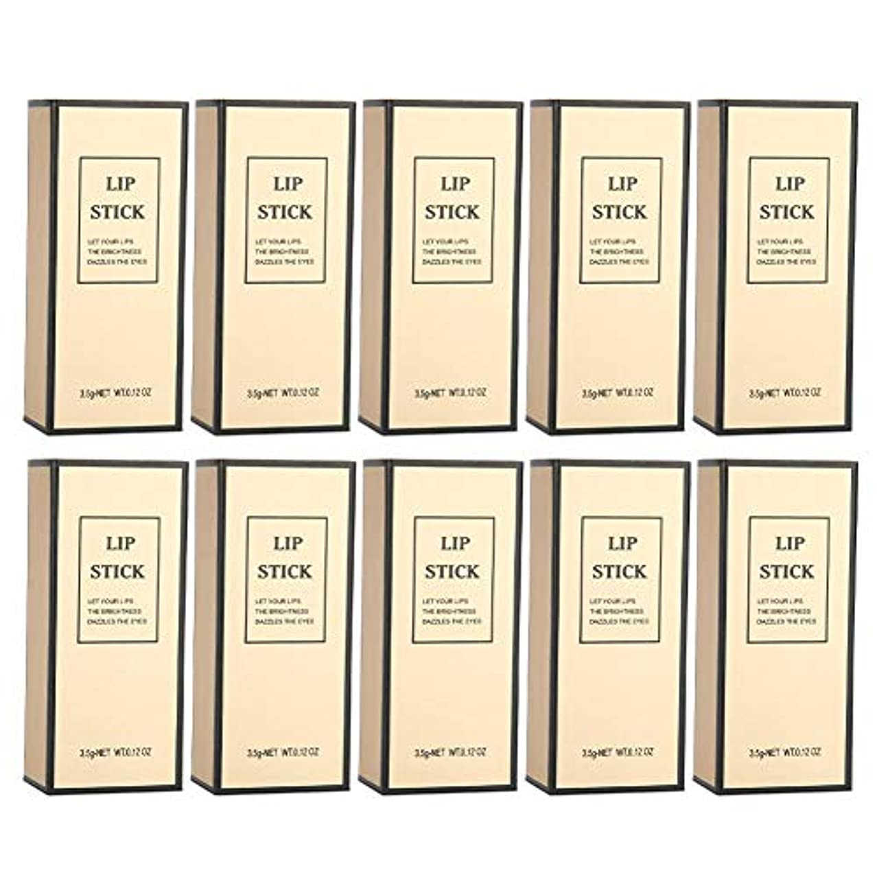 手作りDIY口紅包装ボックス-10個(04#)