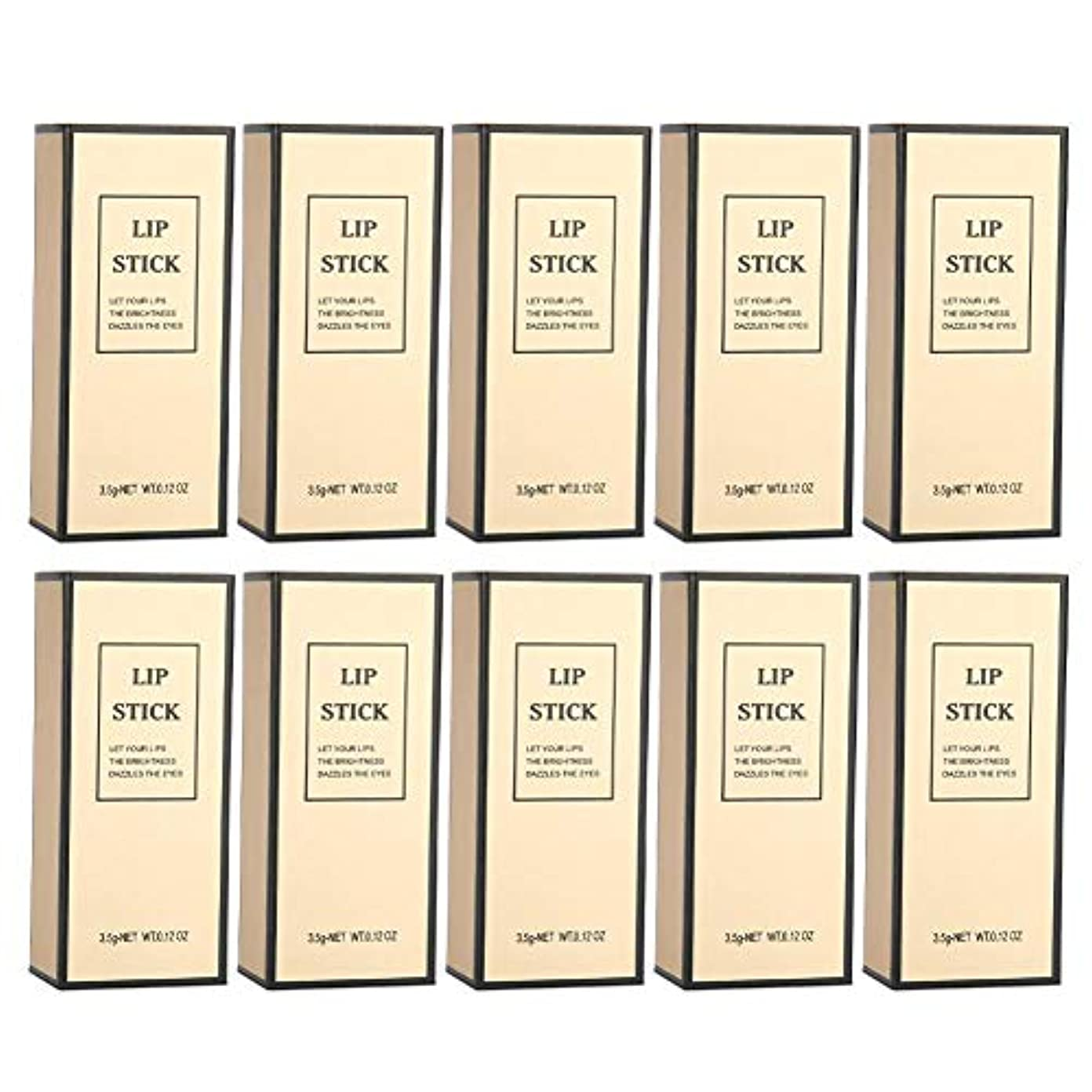 ギター大きさ評価可能手作りDIY口紅包装ボックス-10個(04#)