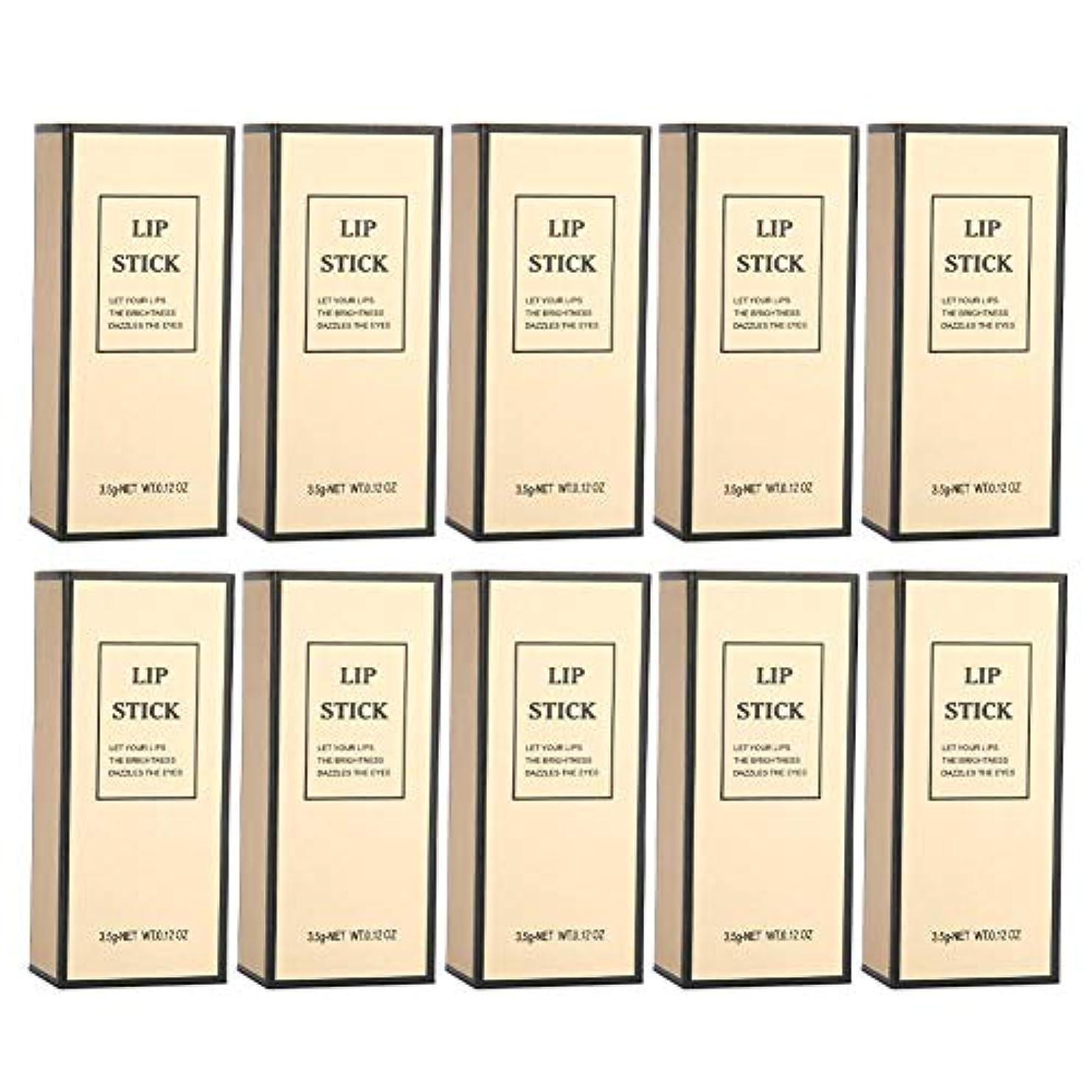 印象的な保守可能啓示手作りDIY口紅包装ボックス-10個(04#)