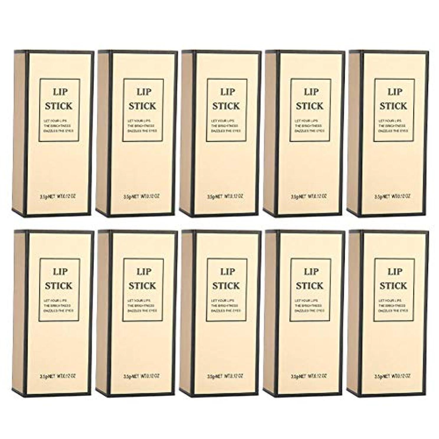 舞い上がるブランク良心的手作りDIY口紅包装ボックス-10個(04#)
